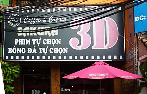 SAKURA 3D - HD